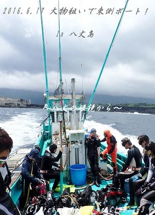 160617-boat02