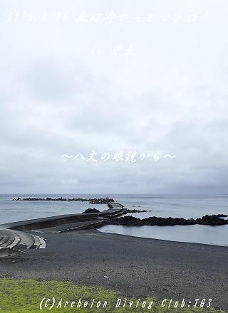 160628-soko02
