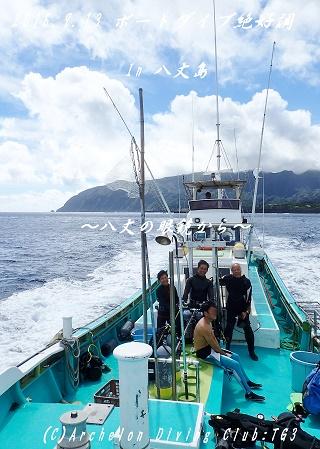 160913-boat02