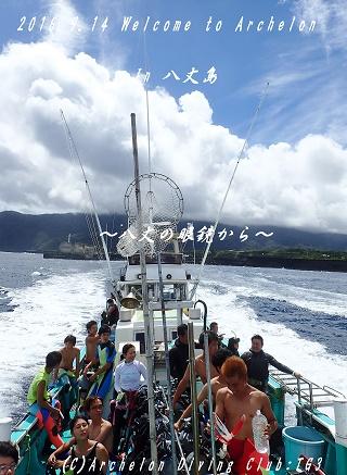 160914-boat02