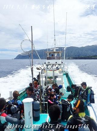 160915-boat02