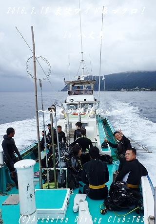 160919-boat02