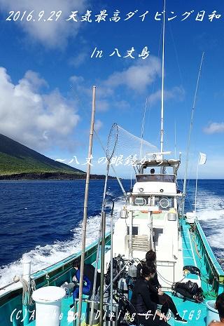 160929-boat02