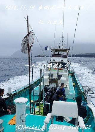161119-boat02