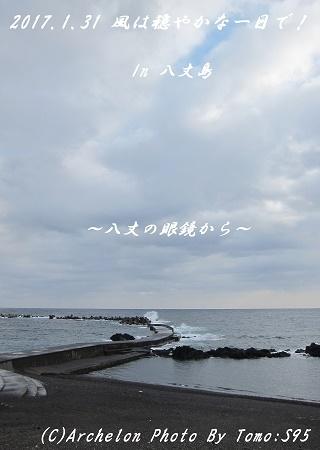 170131-nonsoko02