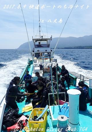 170809-boat02