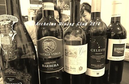 171125-wine02