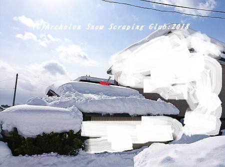 180220-snow01