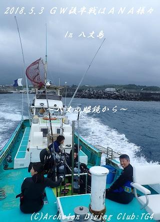 180503-boat02
