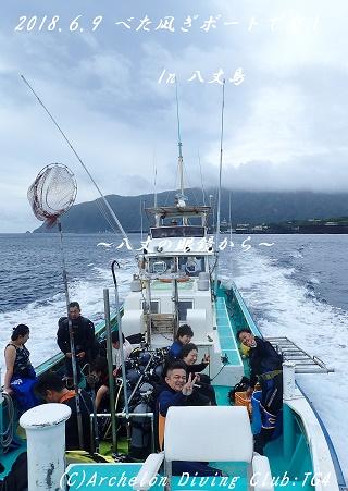 1800609-boat02
