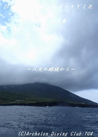 180921-kyokyo02