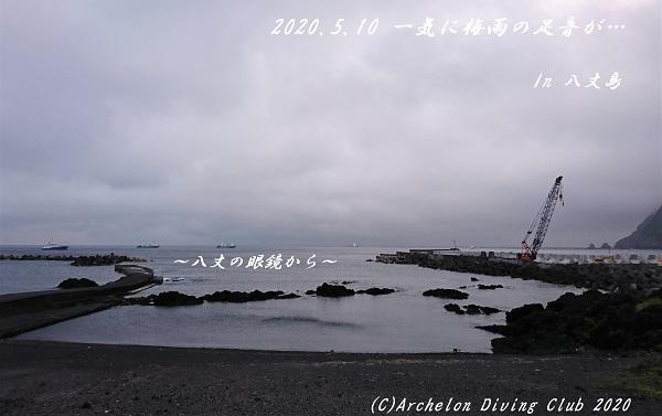 200510-so02