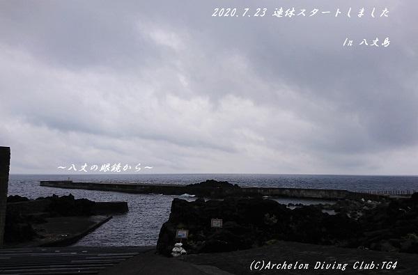 200723-ya02