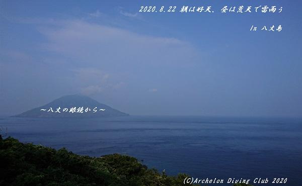 200822-nnna02