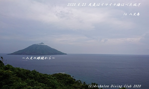200823-nnna03