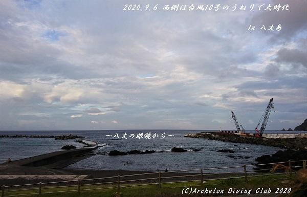 200906-non02