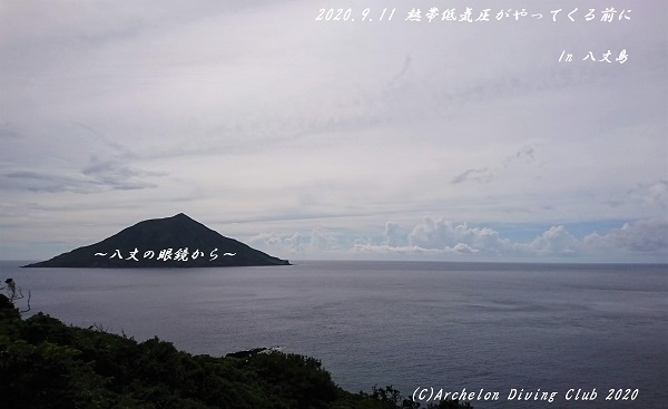 200911-na02