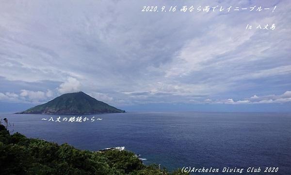 200916-nana02