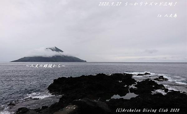 200927-nnna02