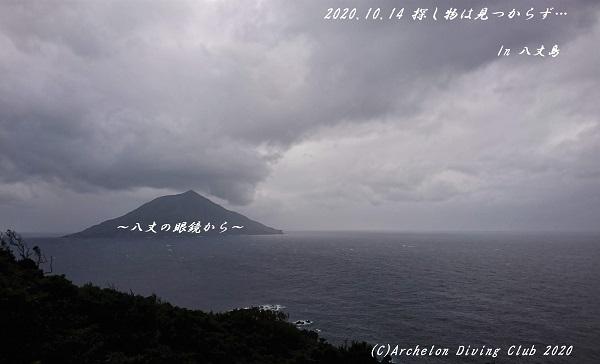 201014-na02