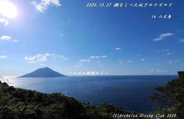 201027-na02